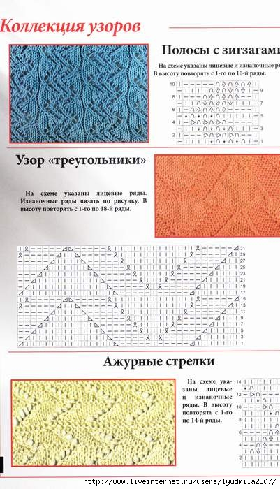 38uzor_ (401x700, 201Kb)