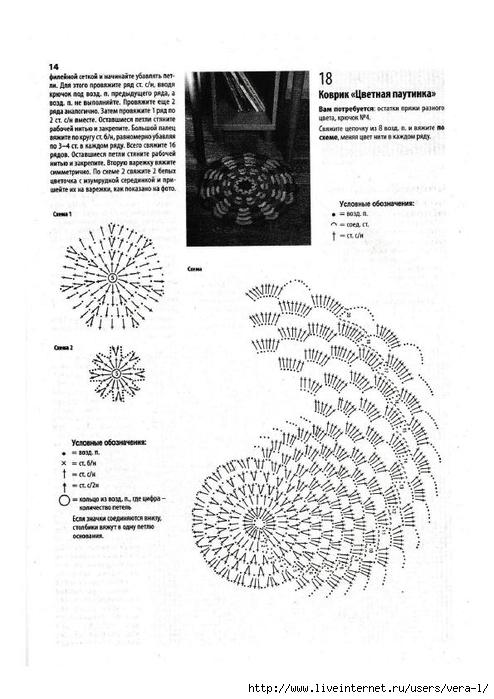 10vzvk16_25 (494x700, 196Kb)