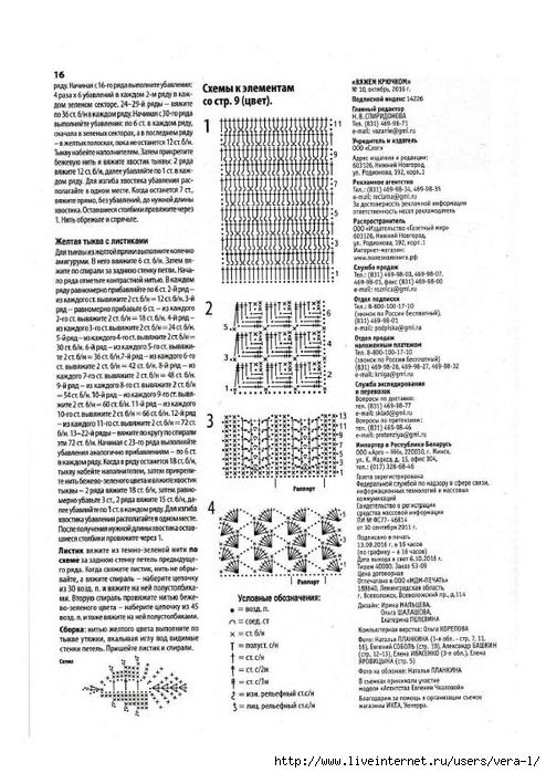 10vzvk16_27 (494x700, 242Kb)