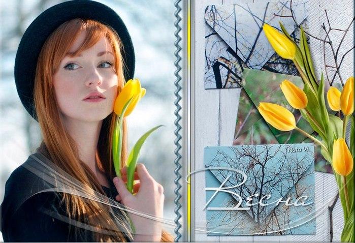 весна (700x478, 95Kb)
