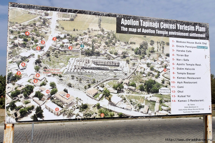 Shraddha_trаvel Турция 2016, Храм Апполона (2) (700x466, 392Kb)