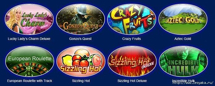 Sizzling Hot и другие автоматы Вулкан на сайте http://vulcanocasino.xyz/3925073_apap (700x280, 149Kb)