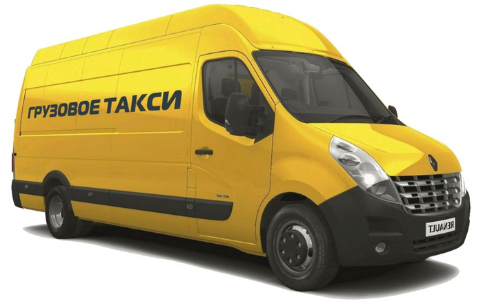 1gruz_taxi (700x440, 209Kb)