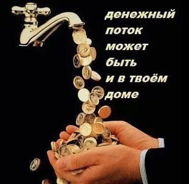 5177462_Image_6 (368x358, 75Kb)