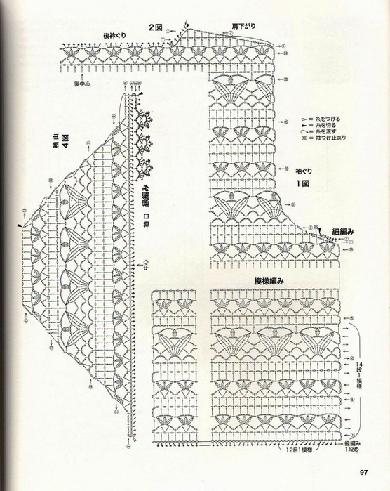 шьем вяжем вышиваем 9а (556x700, 367Kb)