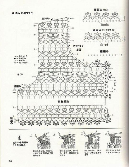 шьем вяжем вышиваем 9б (539x700, 347Kb)