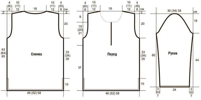 шьем вяжем вышиваем 14б (700x350, 90Kb)