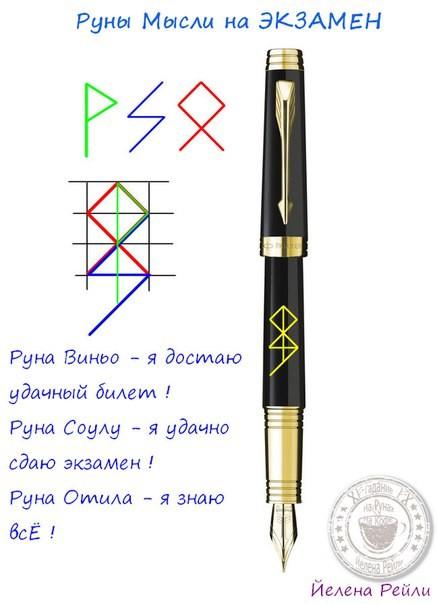 экзамен (437x604, 44Kb)