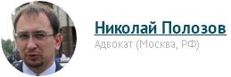2285933_Polozov2 (259x87, 17Kb)