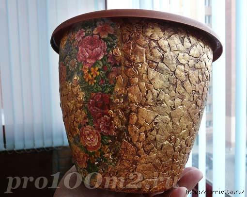 Мозаика из яичной скорлупы. Цветочный горшок (7) (510x406, 124Kb)