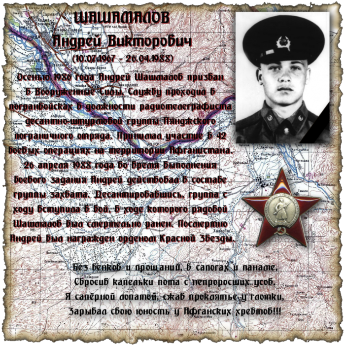 3120912_Shashamalov (700x700, 1177Kb)