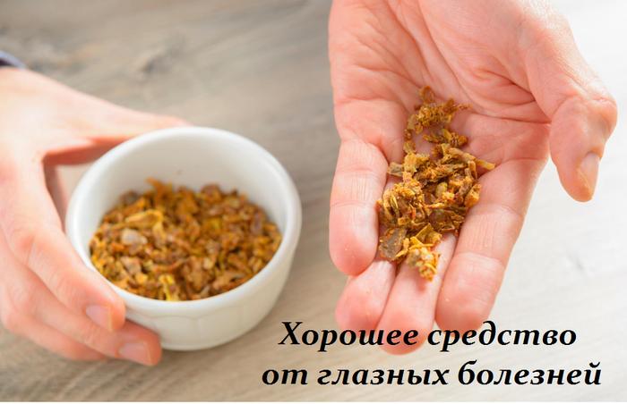 2749438_Horoshee_sredstvo_ot_konunktivita_i_glaznih_boleznei (700x452, 373Kb)