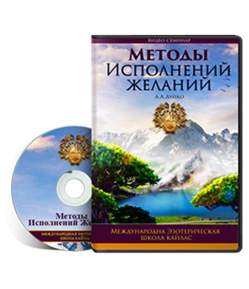 4687843_METODIISPOLNENIYaJELANII (500x580, 185Kb)