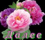 4150500_116695024_917 (150x132, 44Kb)
