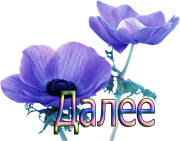 2627134_33 (180x141, 50Kb)