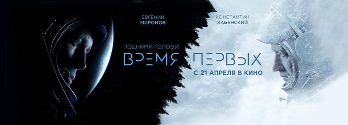 2749438_vremya_pervih (700x252, 145Kb)
