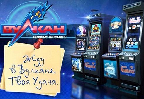 Казино Игры Автоматы Играть Бесплатно