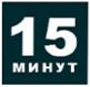 2285933_logo_15_minyt (81x79, 10Kb)