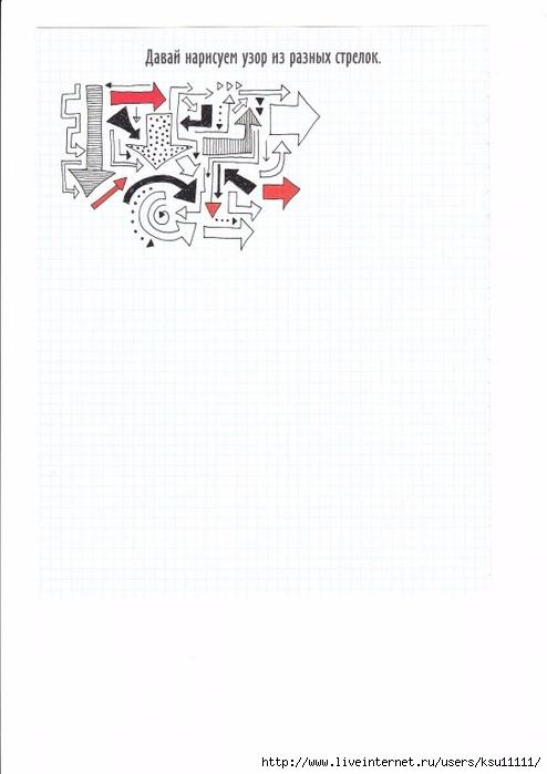 3_2 (494x700, 144Kb)