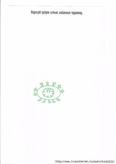 3_16 (494x700, 52Kb)