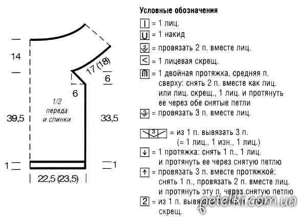 7Y4zlK45H5s (590x430, 37Kb)