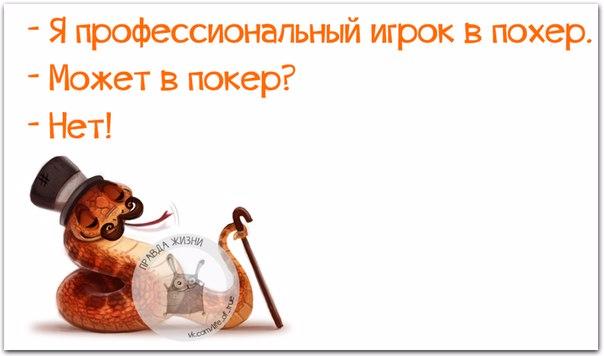 1443460936_frazki-21 (604x356, 119Kb)