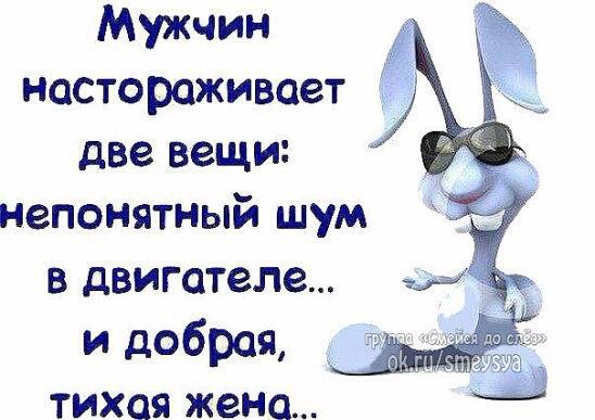 1443460946_frazki-18 (548x387, 178Kb)