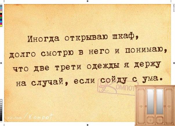 1443460962_frazki-6 (604x436, 250Kb)
