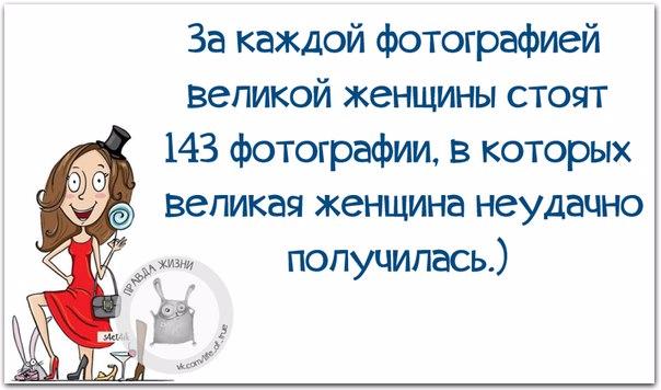 1443460969_frazki-12 (604x356, 181Kb)