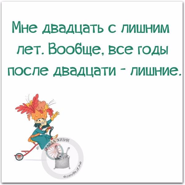 1443460980_frazki-17 (604x604, 160Kb)