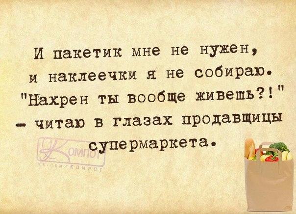 1443460982_frazki-14 (604x436, 250Kb)