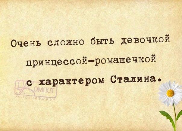 1443460995_frazki-24 (604x436, 232Kb)