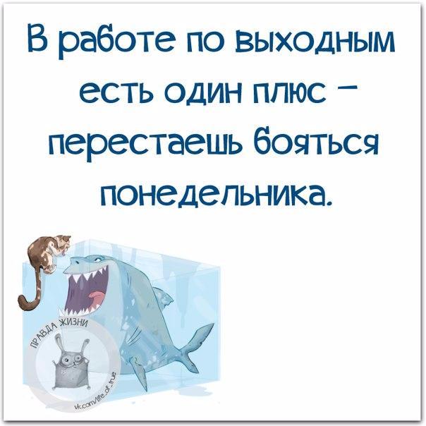 1443461003_frazki-8 (604x604, 203Kb)