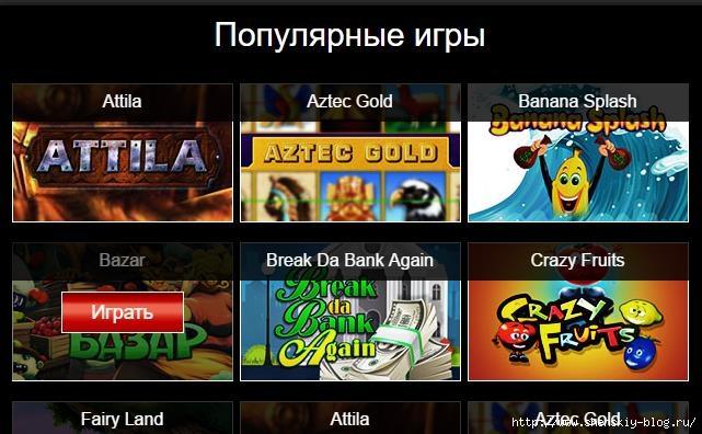 Взрослые Игры Игровые Автоматы