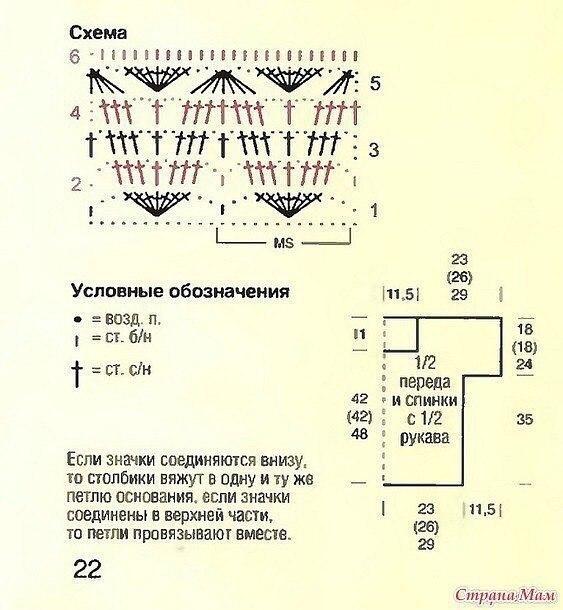 WUFHHoNVvQc (563x610, 70Kb)