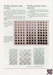 Превью 30 (491x700, 294Kb)