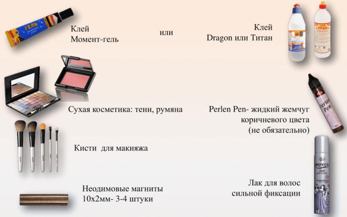 материалы для МК 25 марта-3 (700x437, 348Kb)