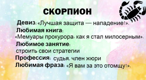 4045361_tumblr_inline_ok3pzjC4KH1qhpf40_500 (500x277, 61Kb)
