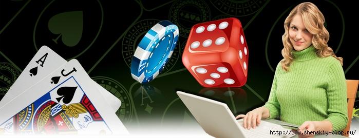 Выбираем надежное казино Вулкан/4121583_img102328 (700x269, 153Kb)
