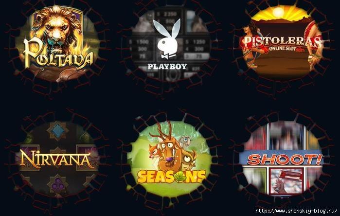 Игровые автоматы от казино Вулкан Делюкс/4121583_Vylkan_Deluks2 (700x444, 145Kb)