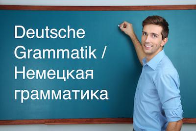 Dativ Akkusativ Genitiv Liveinternet