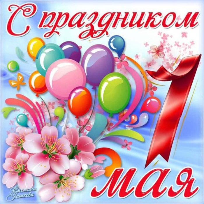 1121167_135193821_5152557_image (700x700, 114Kb)
