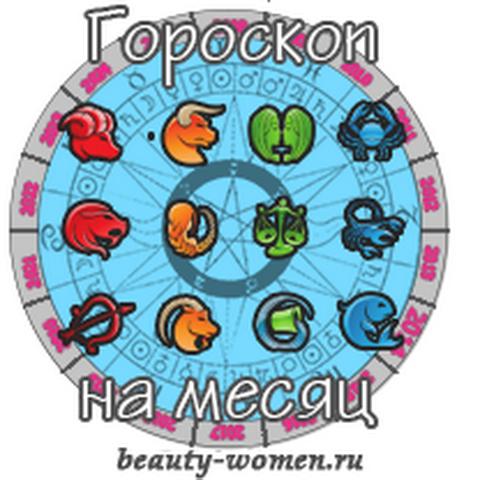 г (480x480, 290Kb)