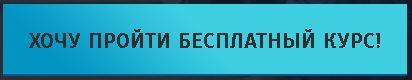 3924376_obuchenie_v_internete (412x80, 13Kb)