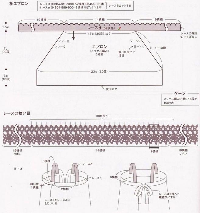 схемы вязания крючком игрушек/3071837_145 (657x700, 256Kb)