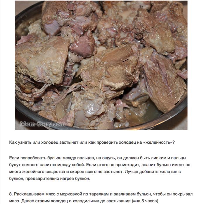 Как долго рекомендовал варить студень николай сергеевич