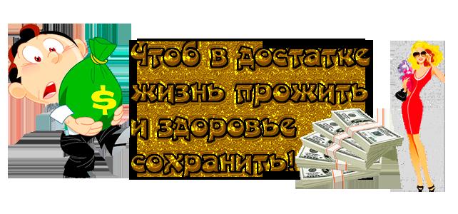 3 (642x300, 245Kb)