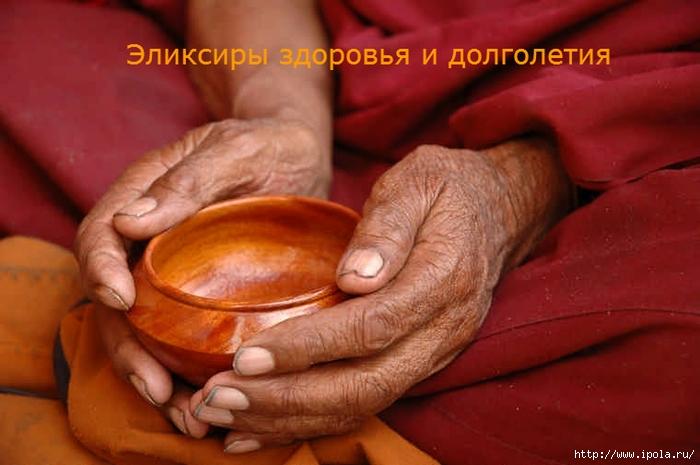 """alt=""""Эликсиры здоровья и долголетия""""/2835299_ELIKSIRI_DOLGOLETIYa (700x465, 214Kb)"""