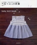 Превью Baby Knit Book (397x480, 124Kb)