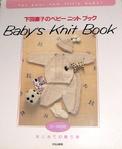 Превью Babys Knit Book 1995 sp-kr (388x475, 161Kb)